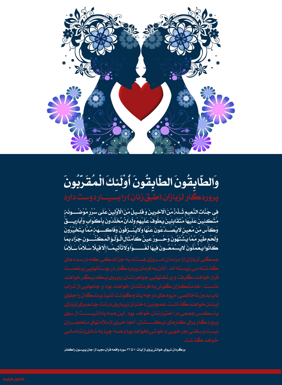 لیست مقالات مجلات dr aparcham ir و پورتال سازمان شیلات ایران و مقایسه سبک های فرزند پروری مستبدانه سهل گیرانه مقتدرانه
